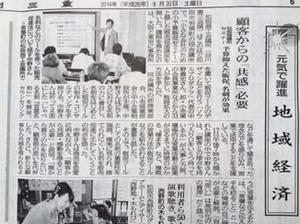 三重新聞1.jpg