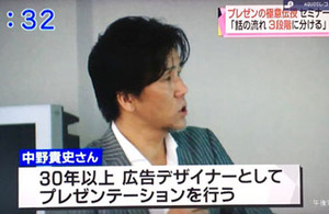 長崎ニュース1.jpg