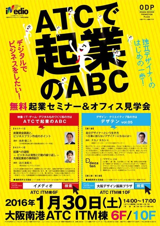 A4-Flyer 2.jpg
